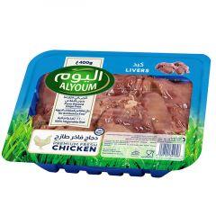 Alyoum Chicken Fresh Livers 400g |sultan-center.comمركز سلطان اونلاين