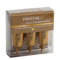 Pantene Pro-V Hair Rescue Ampoule 3PCS 15Ml |sultan-center.comمركز سلطان اونلاين