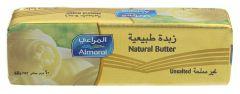 Al Marai Unsalted Natural Butter  60gr |?sultan-center.com????? ????? ???????