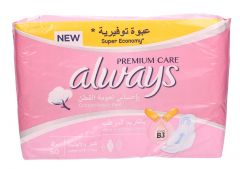 Always Cotton Touch Feel Large Pads With Wings  50pc |?sultan-center.com????? ????? ???????