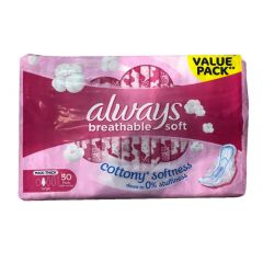 Always Cotton Touch Feel Large Pads With Wings  50pc |sultan-center.comمركز سلطان اونلاين