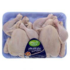 Alyoum Premium Fresh Chicken Pack of 2