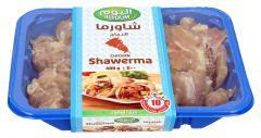 Alyoum Chicken Shawerma 400g |sultan-center.comمركز سلطان اونلاين
