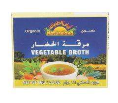 Natureland Organic Vegetable Broth Stock  66g |?sultan-center.com????? ????? ???????