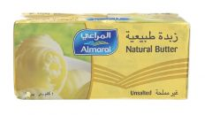 Al Marai Natural Unsalted Butter  1kg |?sultan-center.com????? ????? ???????