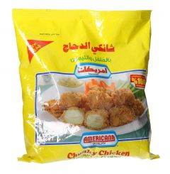 Americana Lemon & Pepper Chunky Chicken  750g |sultan-center.comمركز سلطان اونلاين