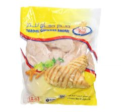 Royal Tender Chicken Breast  2kg |?sultan-center.com????? ????? ???????