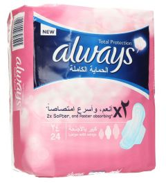 Always Total Protection Large Pads With Wings  24Pcs |sultan-center.comمركز سلطان اونلاين