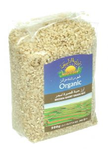 Natureland Organic Brown Short Grain Rice 500G |?sultan-center.com????? ????? ???????
