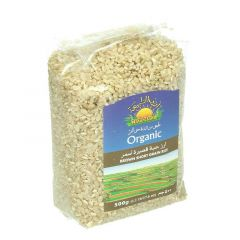 Natureland Organic Brown Short Grain Rice 500G |?sultan-center.com????? ????? ???????