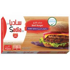 Sadia Beef Burger With Arabic Spices