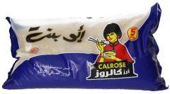 Abu Bint Calrose Rice  5kg |sultan-center.comمركز سلطان اونلاين