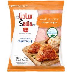Sadia Frozen 1 By 1 Chicken Thighs 900g |sultan-center.comمركز سلطان اونلاين
