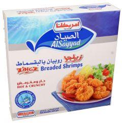 Americana Al Sayyad Zingz Breaded Shrimps