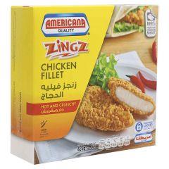 Americana Hot & Crunchy Zings Chicken Fillets 420g |sultan-center.comمركز سلطان اونلاين