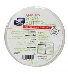 Alban Unsalted Goat Butter Ceremic Pots 135G |?sultan-center.com????? ????? ???????