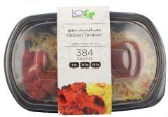Lofat Chicken Tandoori