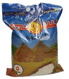 Basma Egyptian White Rice 5kg |sultan-center.comمركز سلطان اونلاين