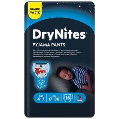 Drynites 4-7Years  Pyjama Pants  16pcs  ?sultan-center.com????? ????? ???????
