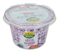 Nada Blueberry Low Fat Greek Yoghurt 160g