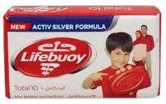 Lifebouy Active Silver Formula Total 10 Soap Bar  |sultan-center.comمركز سلطان اونلاين