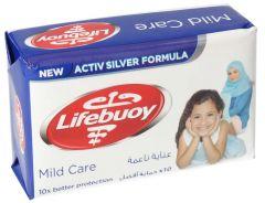Lifebuoy Activ Silver Formula Mild Car Soap Bar 160G |?sultan-center.com????? ????? ???????