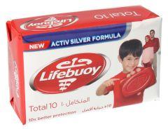 Lifebuoy Activ Silver Formula Total 10 Soap Bar 160G |?sultan-center.com????? ????? ???????
