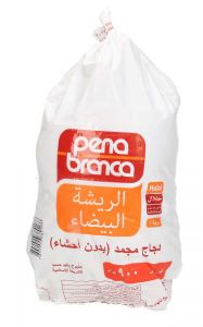 Pena Branca Whole Chicken