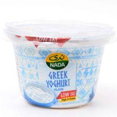 Nada Plain Low Fat Greek Yogurt