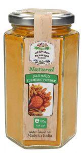 Farmers Market Natural Turmeric Powder