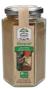 Farmers Market Biryani Spices