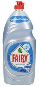 Fairy Antibacterial Liquid Dishwashing