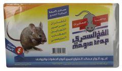 Victor Mouse Glue Trap