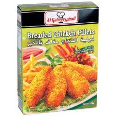 Al Kabeer Breaded Chicken Fillets