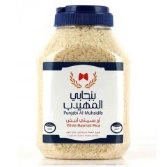 Punjabi Al Muhaidib White Basmati Rice