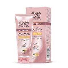 Eva Collagen Anti Ageing SPF 50 Facial Sun Block