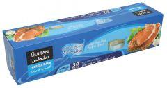 Sultan Double Zipper 30 Freezer Bag