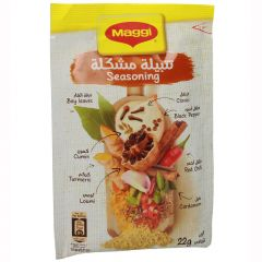 Maggi Seasoning Powder