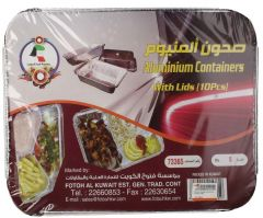 Fotouh Al Kuwait Aluminum Containers With Lid
