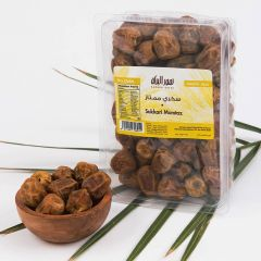 Sukkari Mumtaz Dates Rigid