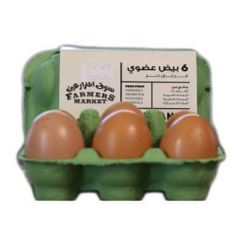 Farmers Market Free Organic Eggs