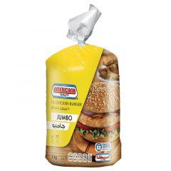 Americana Unbreaded Chicken Burger