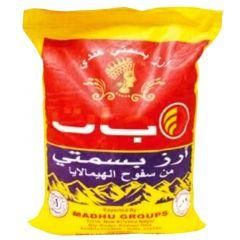 Jat Indian Basmati Rice