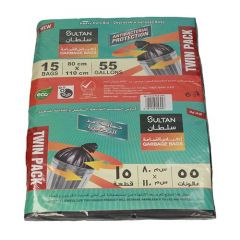 Sultan Garbage Bag Twin Pack 55 Gallons