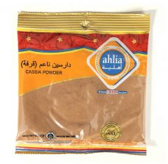 Ahlia Cassia Powder