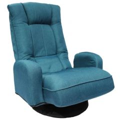 Swivel Chair Blue