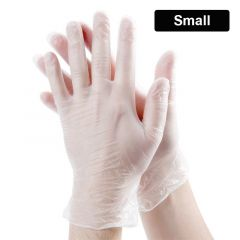 Latex Powdered Gloves Box - Small