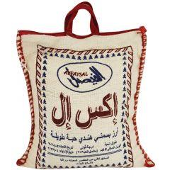 Al Faysal Indian Long Grain Basmati Rice 5 Kg