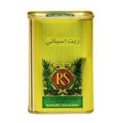 R.S. Olive Oil