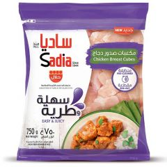 Sadia Chicken Breast Cubes